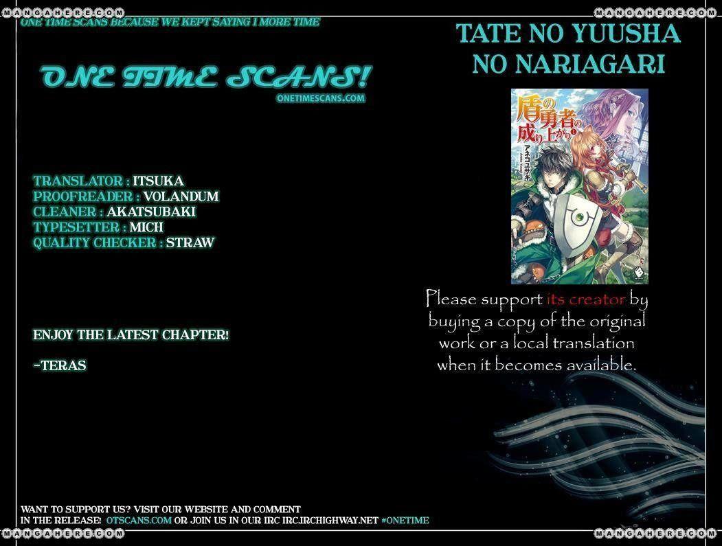 Tate no Yuusha no Nariagari 23 Page 1