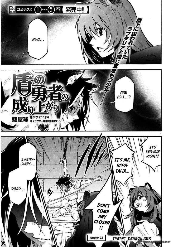 Tate no Yuusha no Nariagari 23 Page 2