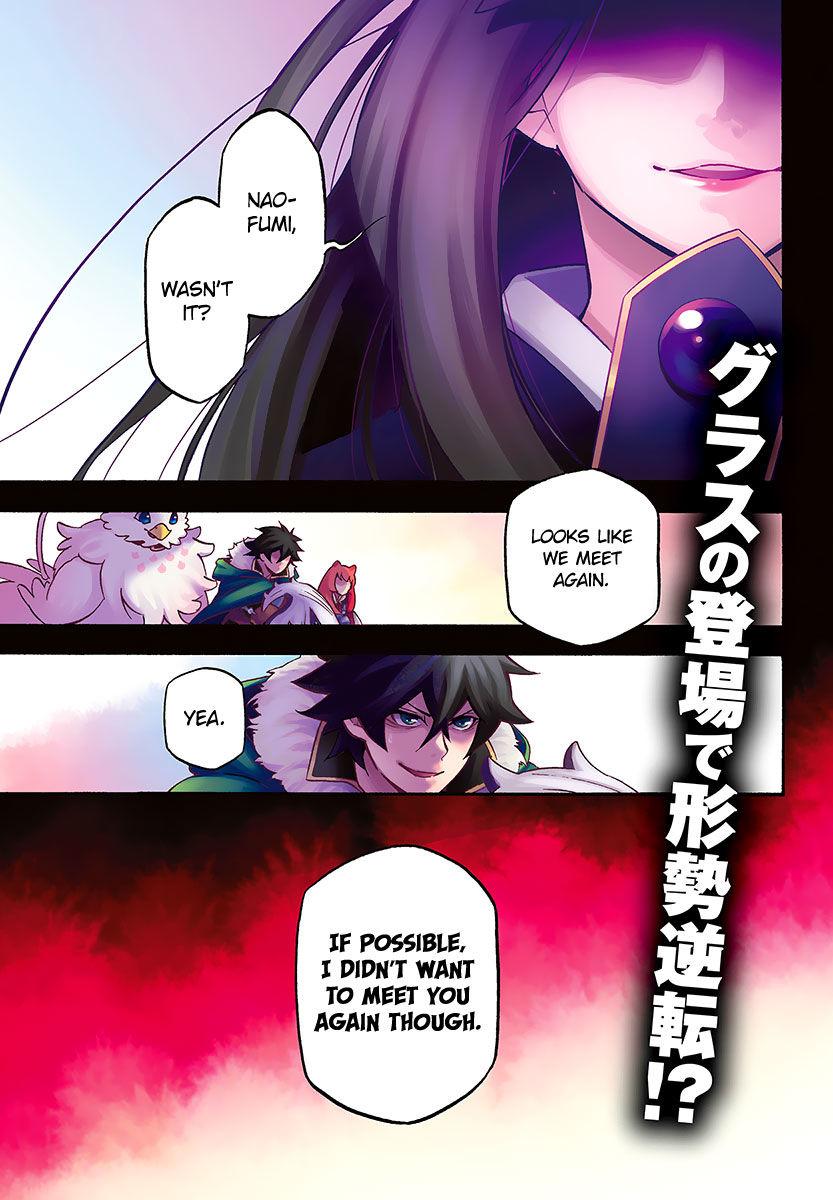 Tate no Yuusha no Nariagari 41 Page 1