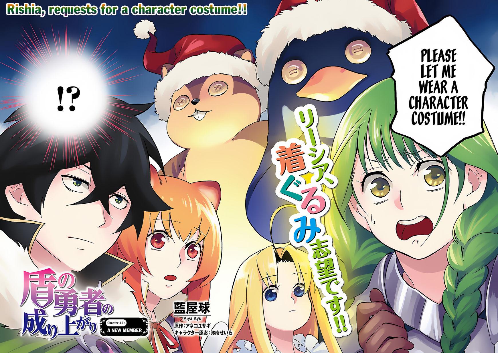 Tate no Yuusha no Nariagari 45 Page 2