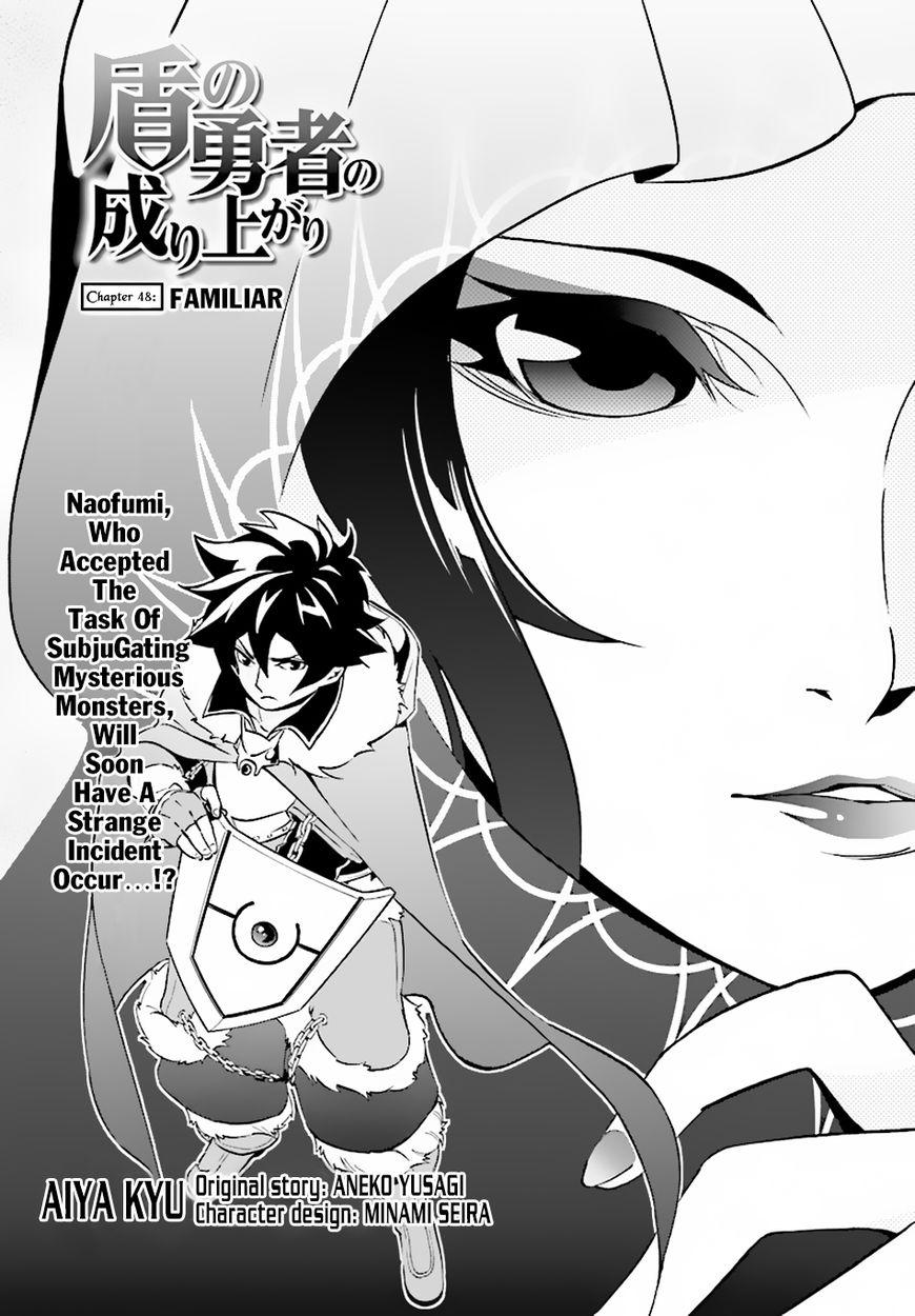 Tate no Yuusha no Nariagari 48 Page 2