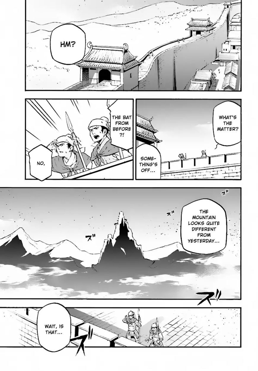 Tate no Yuusha no Nariagari 51 Page 2