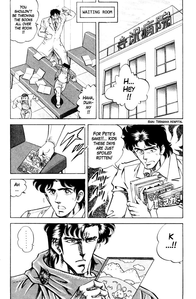 Super Doctor K 86 Page 2