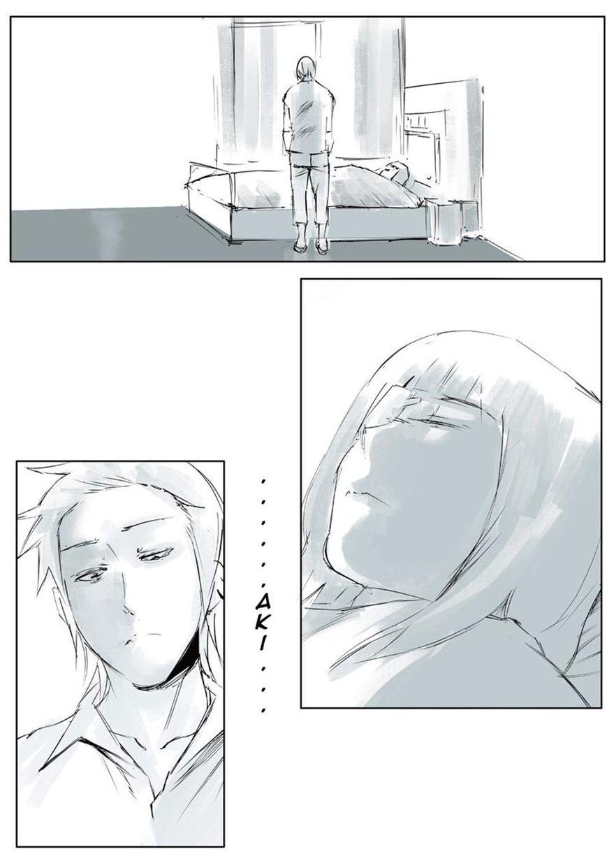 Toukyou Kushu Jack 2 Page 2