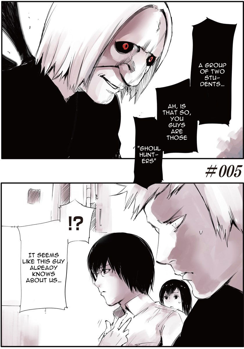 Toukyou Kushu Jack 5 Page 1