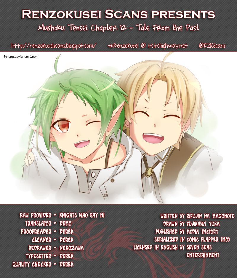 Mushoku Tensei - Isekai Ittara Honki Dasu 12 Page 1