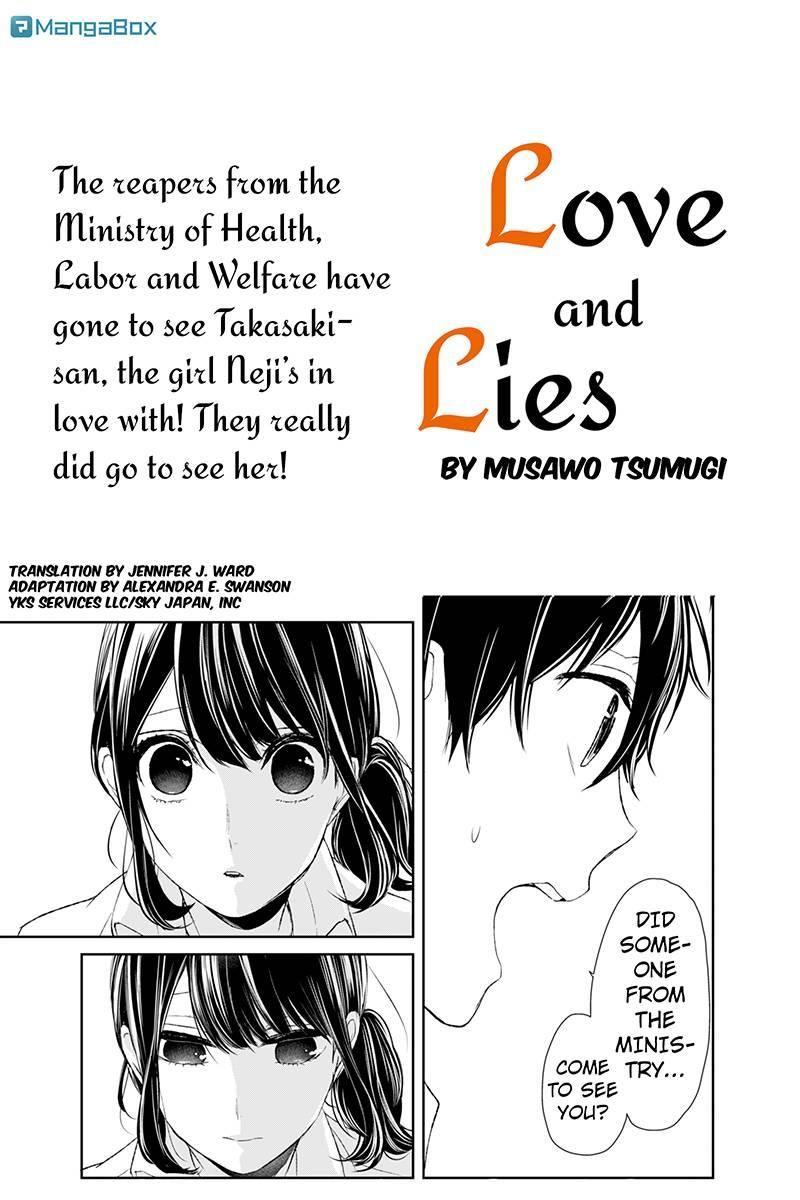 Koi to Uso 24 Page 1