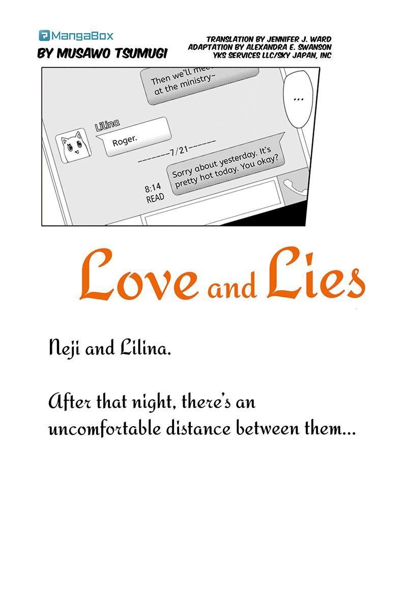 Koi to Uso 57 Page 1