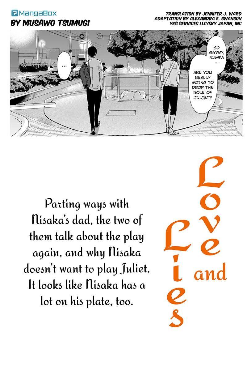 Koi to Uso 69 Page 1