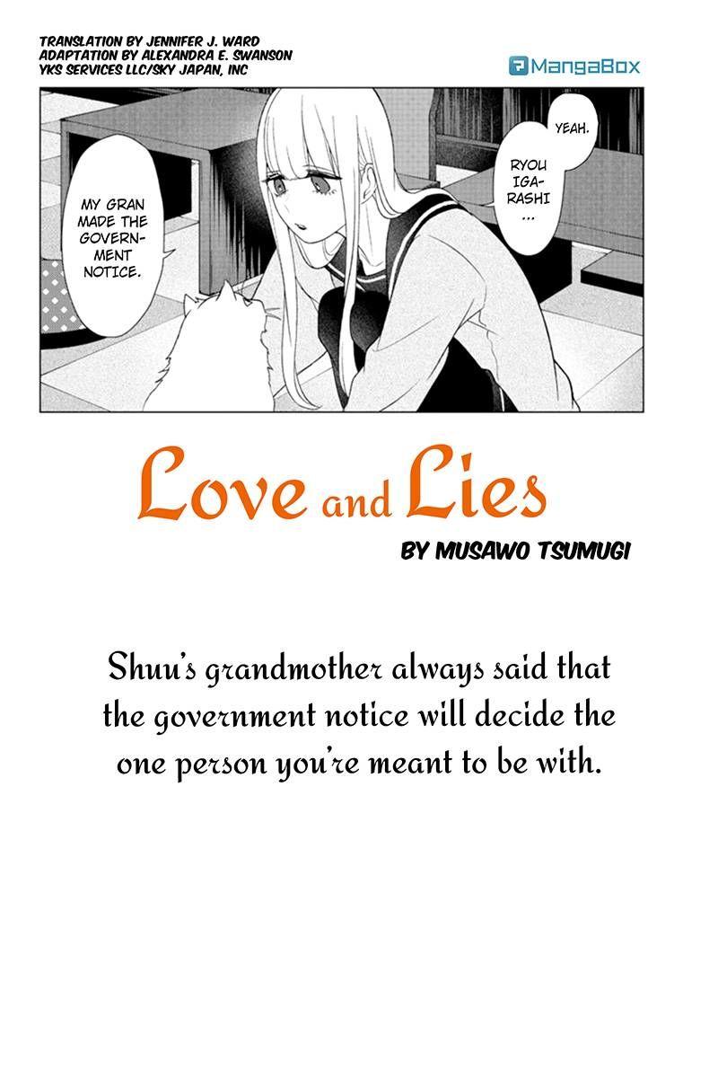 Koi to Uso 99 Page 1