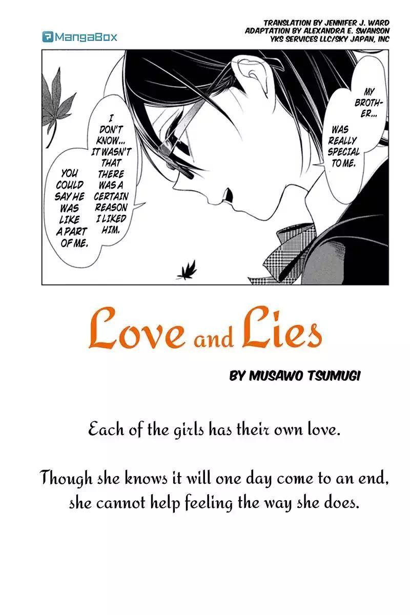 Koi to Uso 107 Page 1