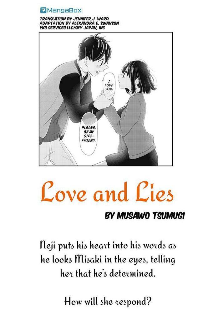 Koi to Uso 129 Page 1