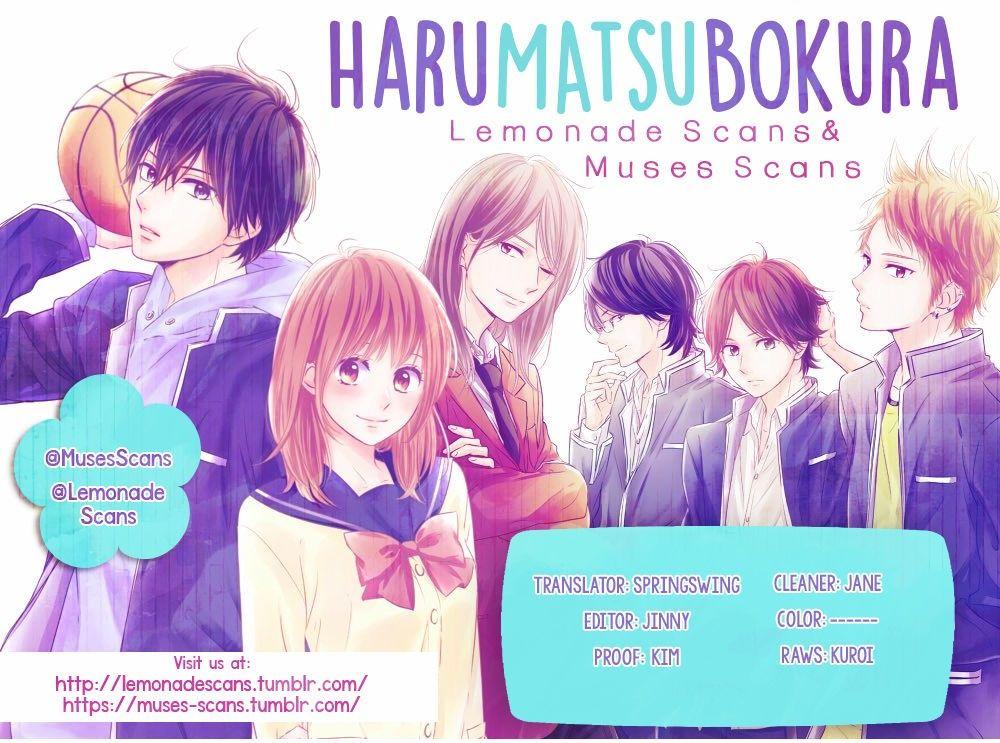 Haru Matsu Bokura 28 Page 1