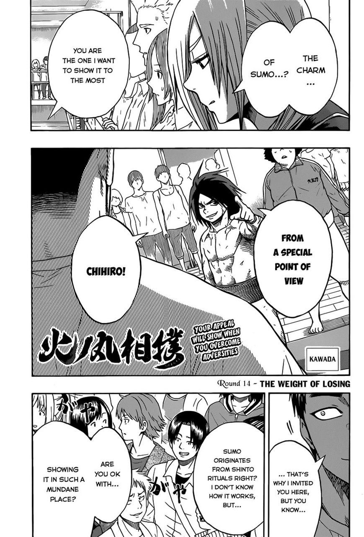 Hinomaru Zumou 14 Page 1