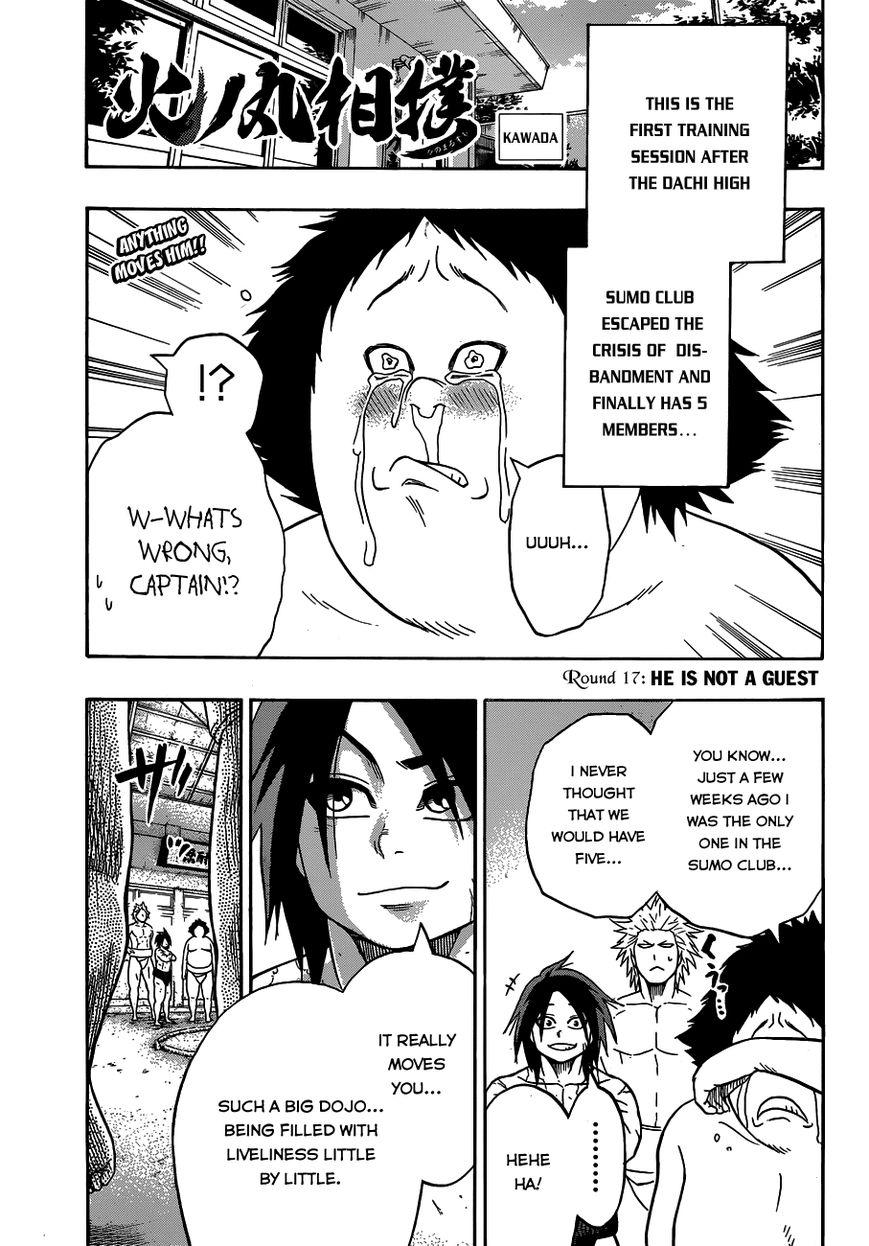 Hinomaru Zumou 17 Page 2