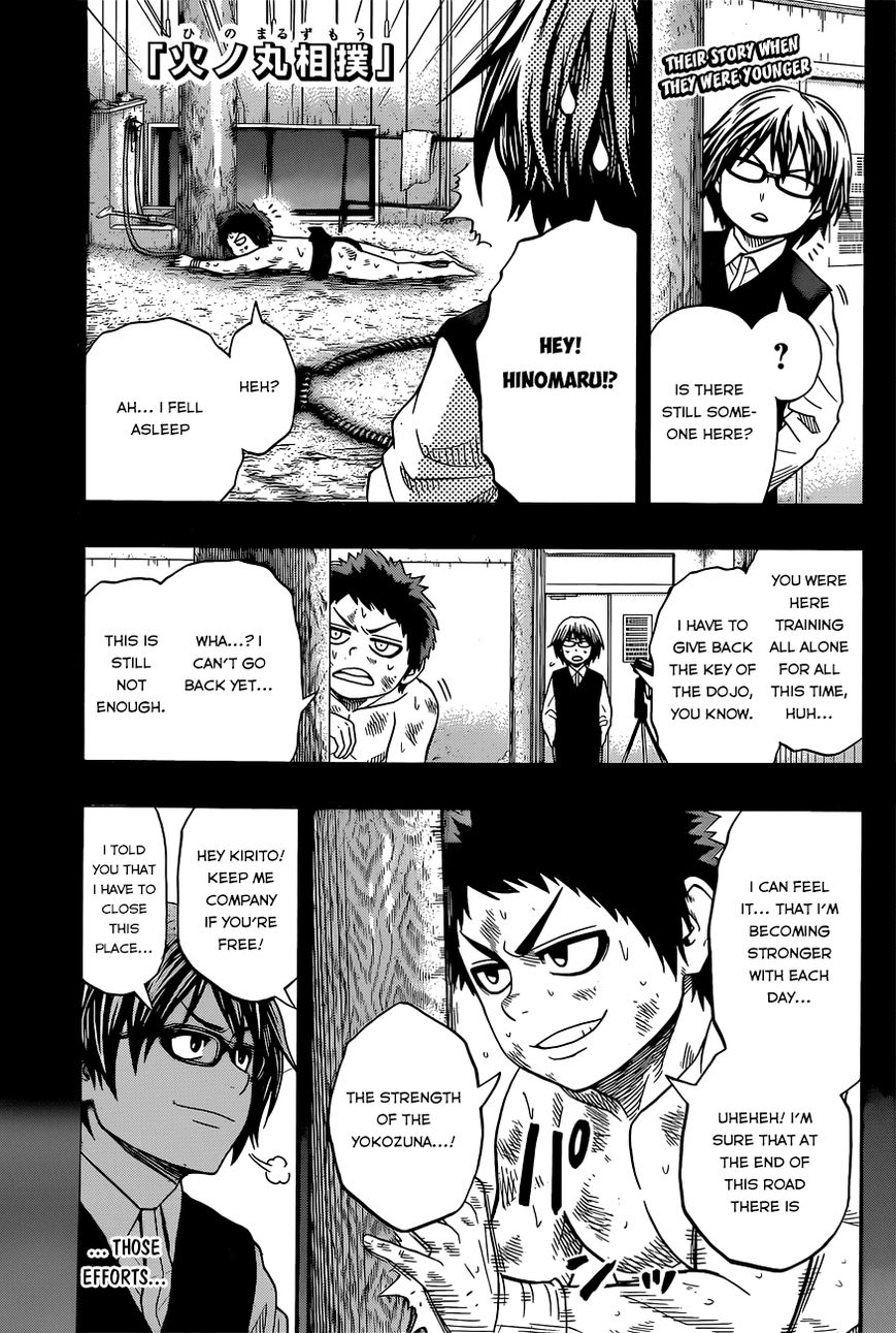 Hinomaru Zumou 37 Page 2