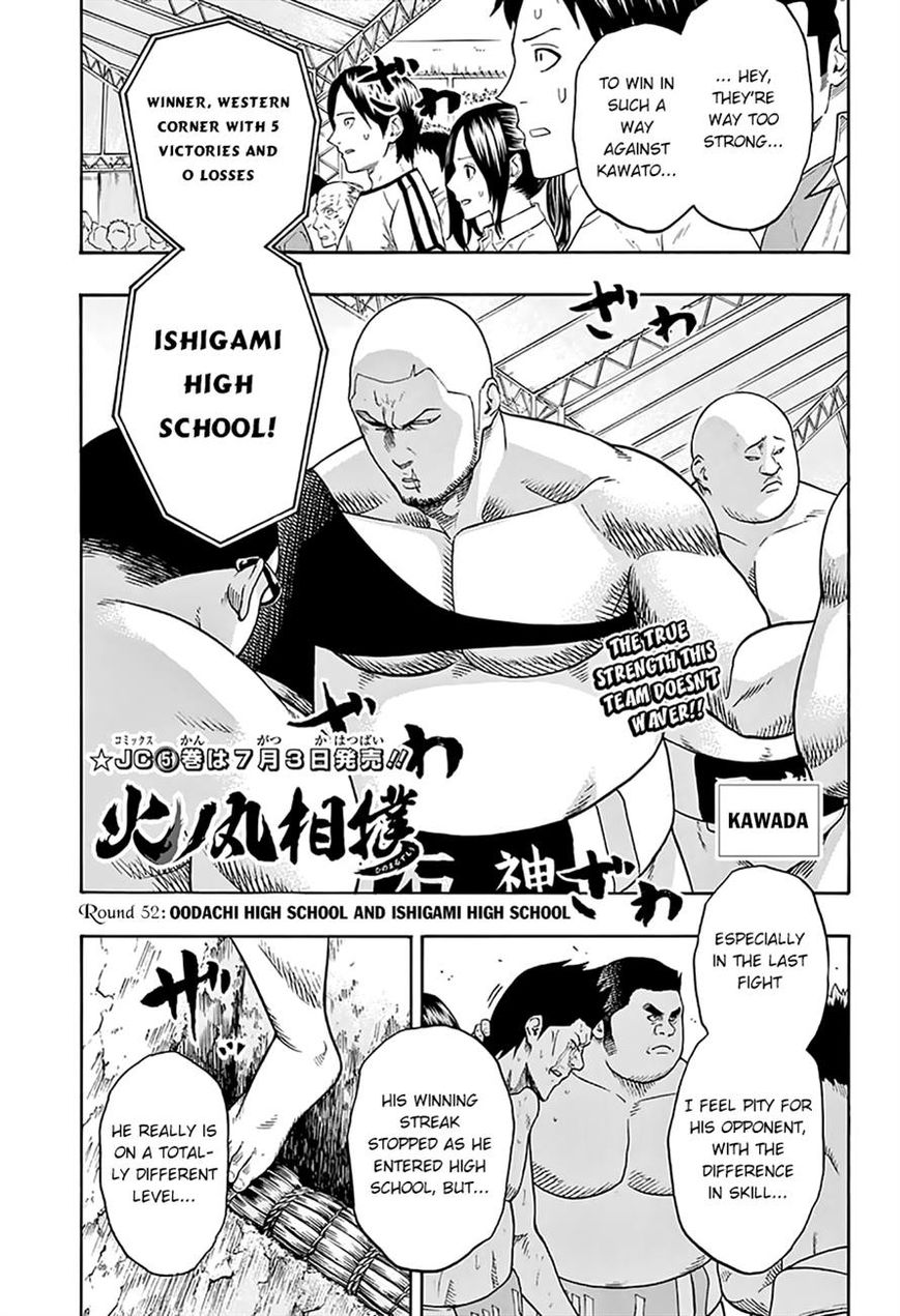 Hinomaru Zumou 52 Page 1
