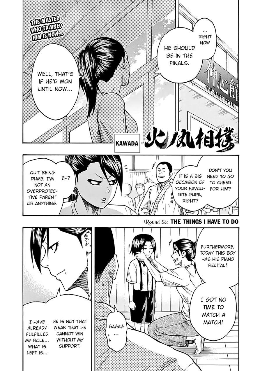 Hinomaru Zumou 58 Page 2