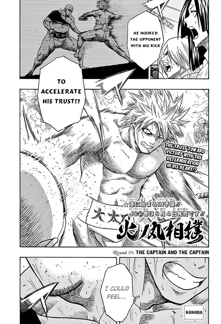 Hinomaru Zumou 59 Page 2