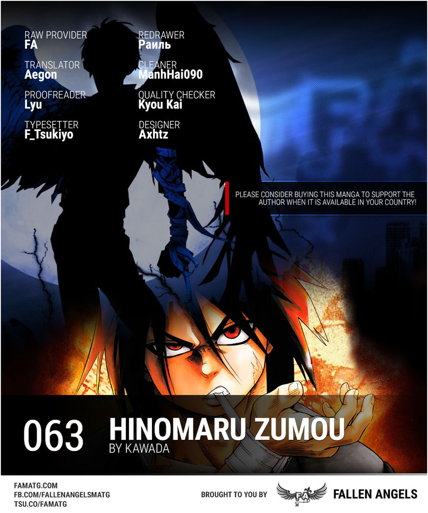 Hinomaru Zumou 63 Page 1