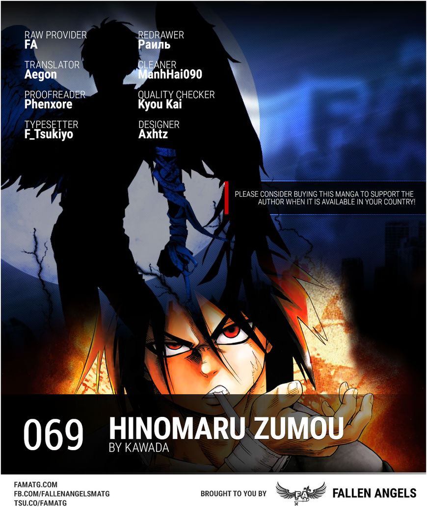 Hinomaru Zumou 69 Page 1