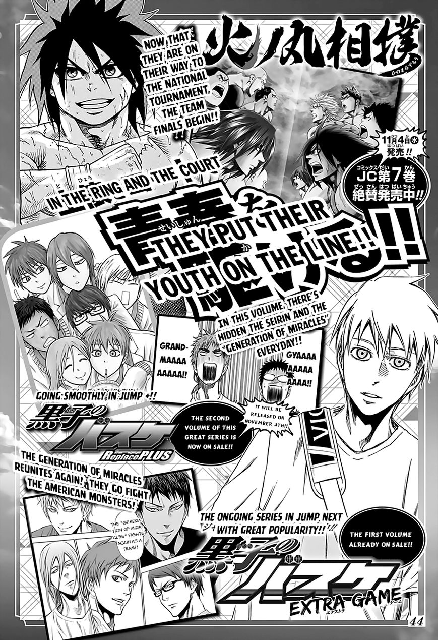 Hinomaru Zumou 72.5 Page 2
