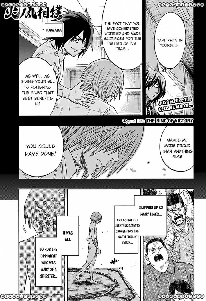 Hinomaru Zumou 119 Page 2