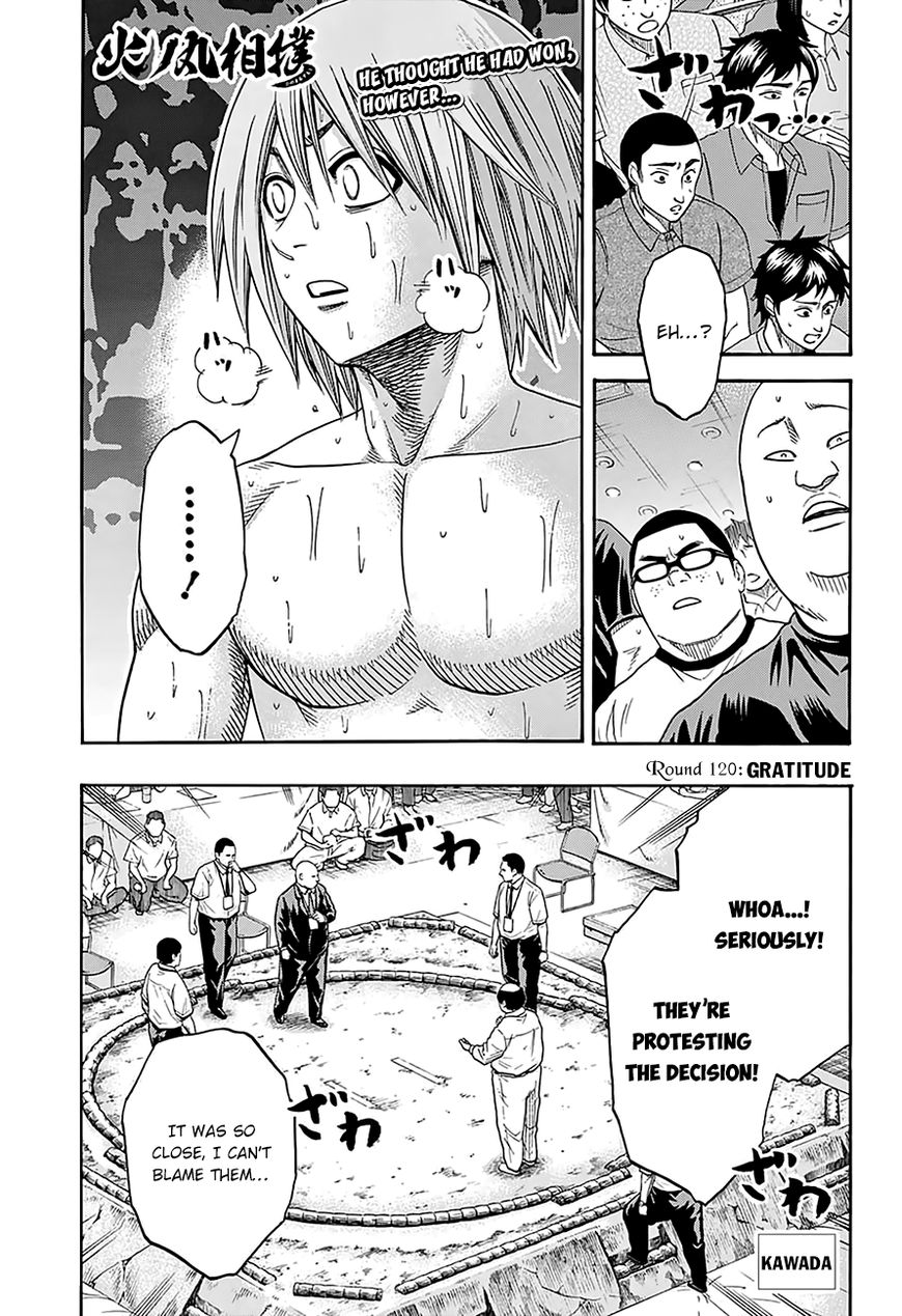 Hinomaru Zumou 120 Page 2