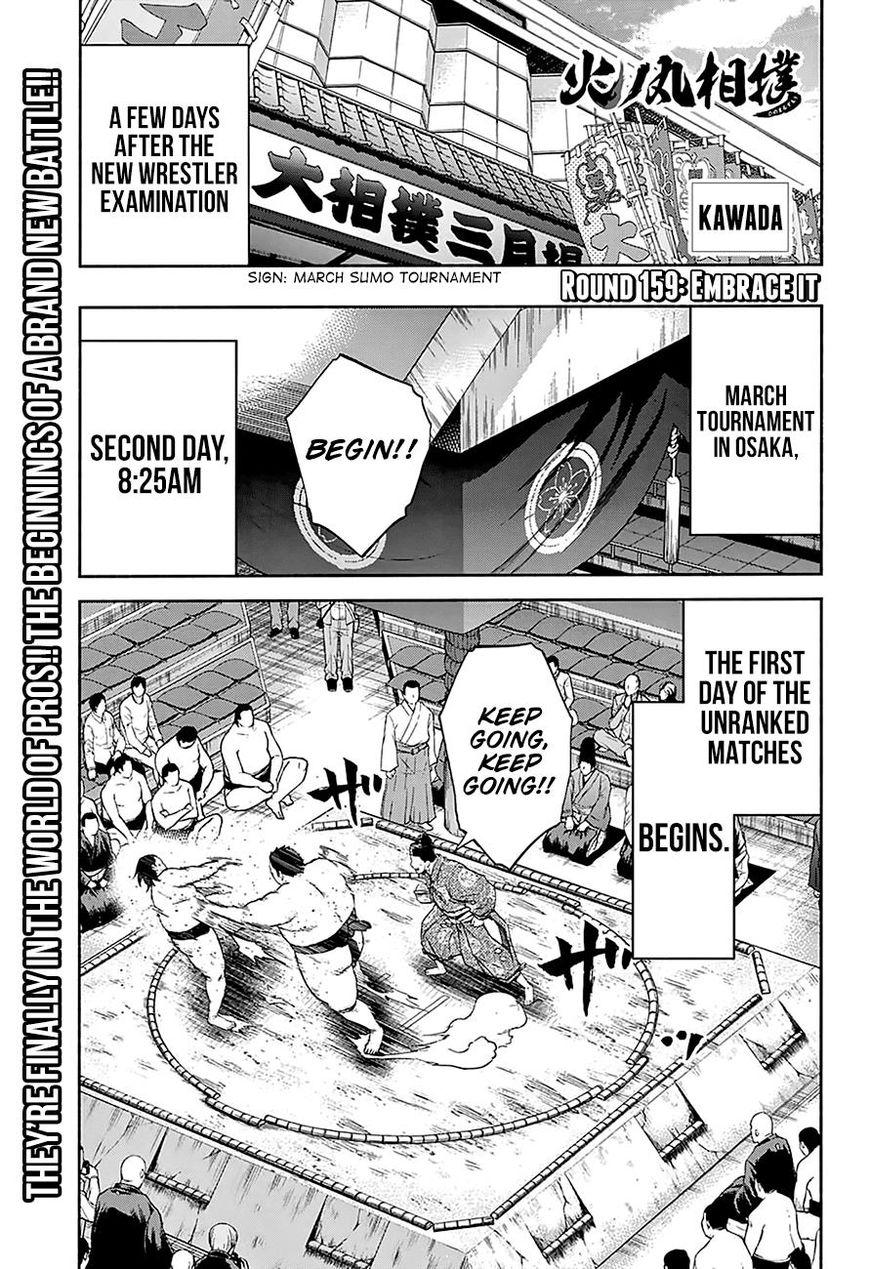 Hinomaru Zumou 159 Page 2