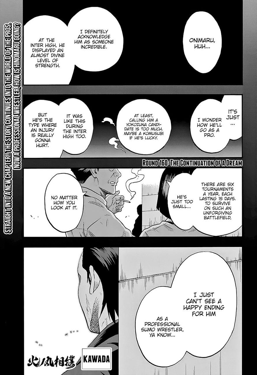 Hinomaru Zumou 160 Page 2