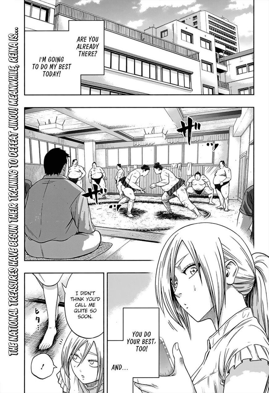 Hinomaru Zumou 176 Page 2