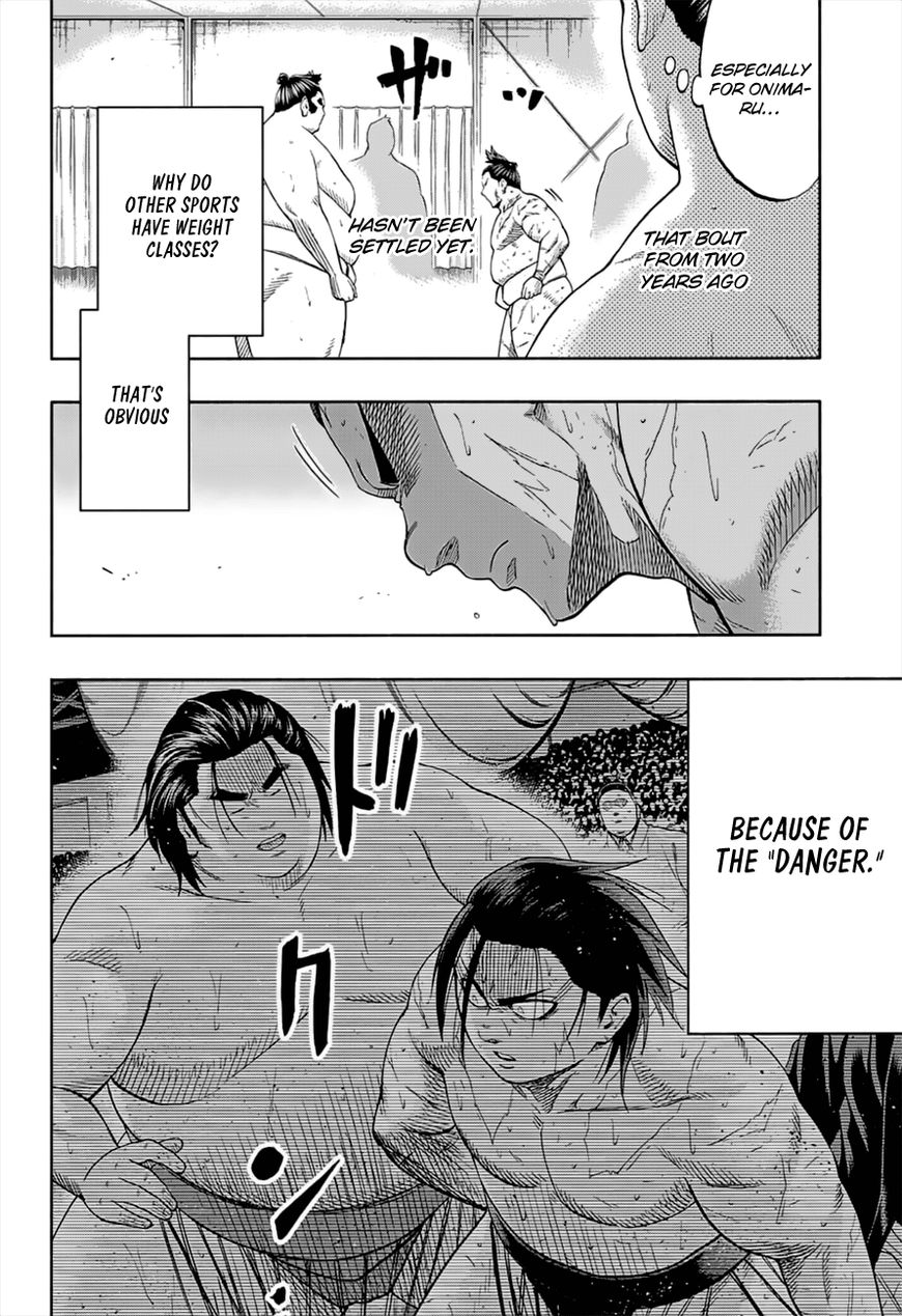 Hinomaru Zumou 177 Page 2