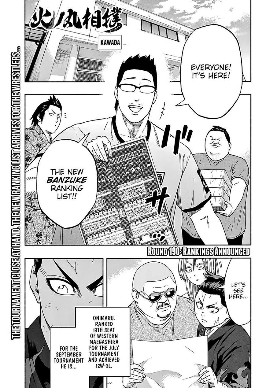 Hinomaru Zumou 190 Page 2