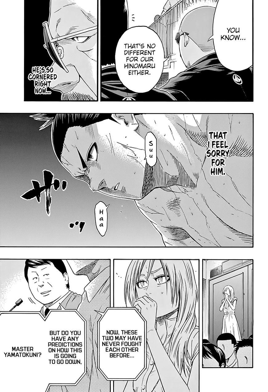 Hinomaru Zumou 193 Page 3
