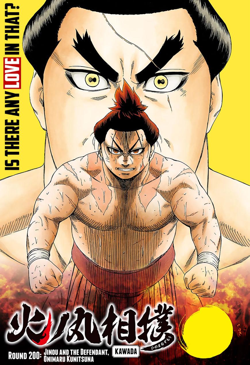 Hinomaru Zumou 200 Page 2