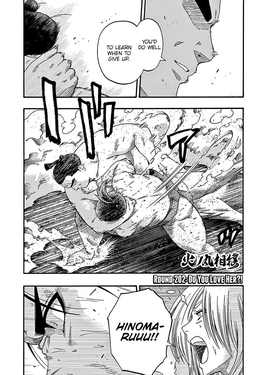 Hinomaru Zumou 202 Page 2