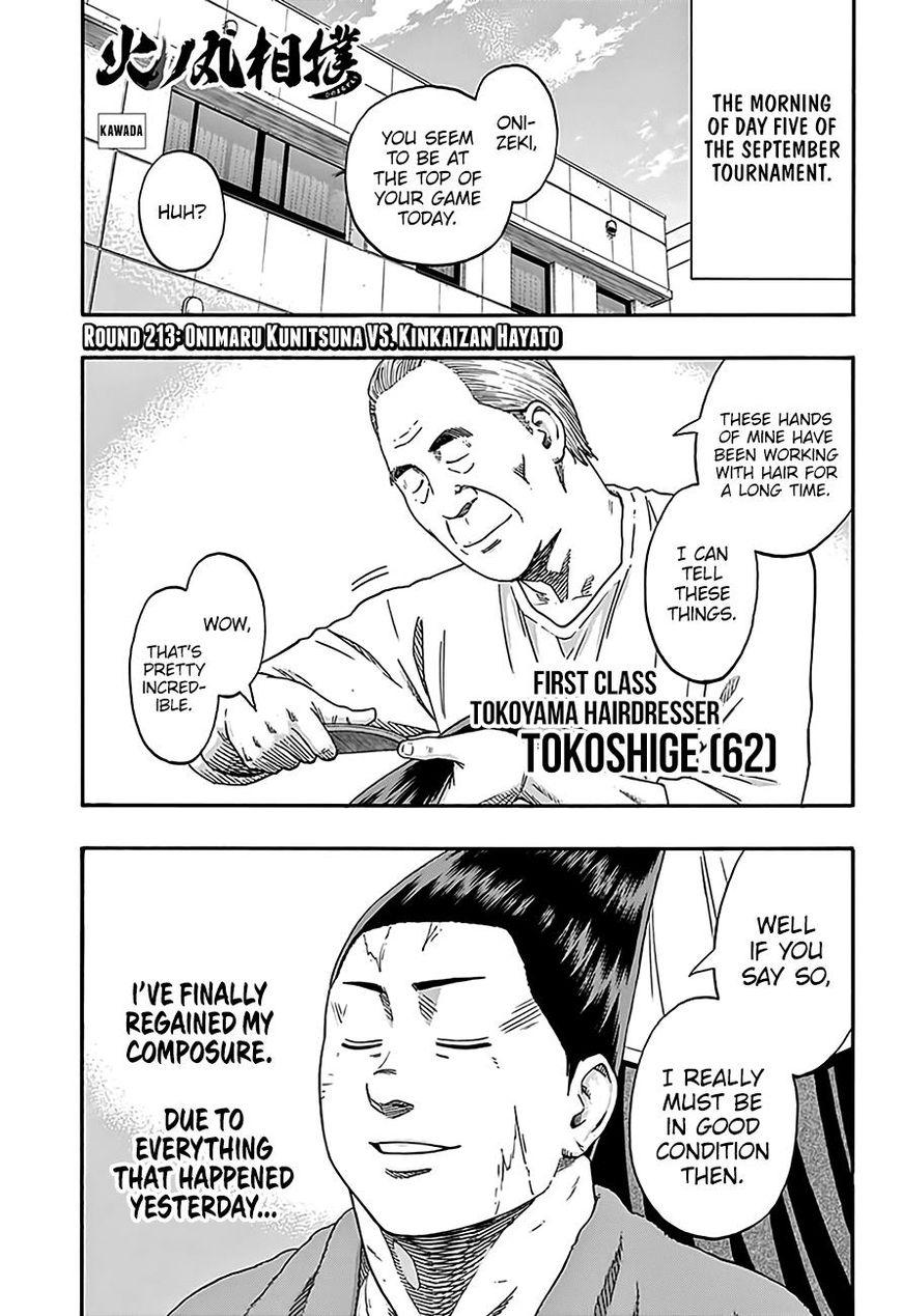 Hinomaru Zumou 213 Page 2