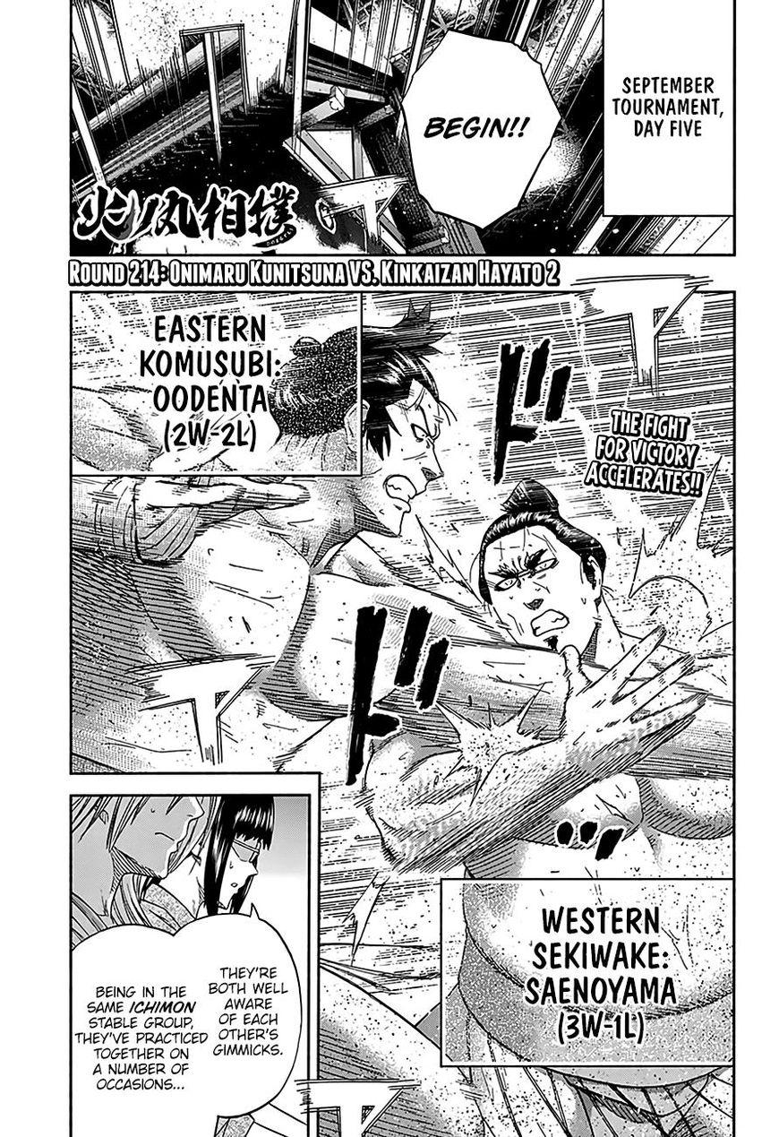 Hinomaru Zumou 214 Page 1