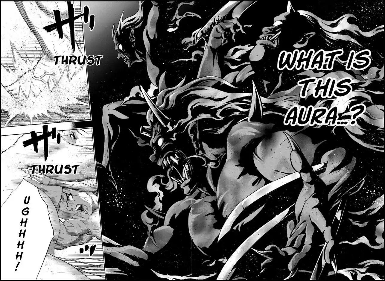 Hinomaru Zumou 222 Page 2