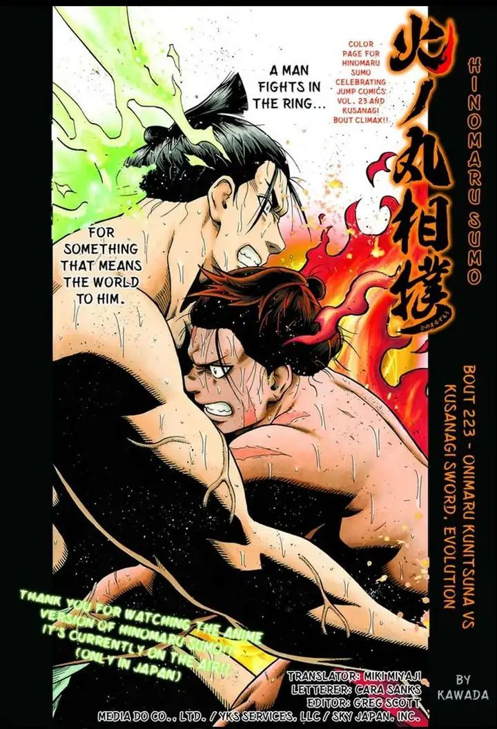 Hinomaru Zumou 223 Page 1