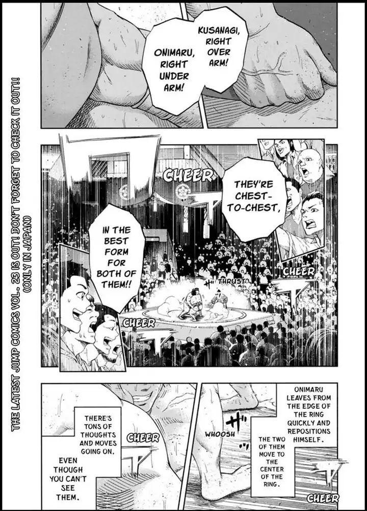 Hinomaru Zumou 223 Page 2