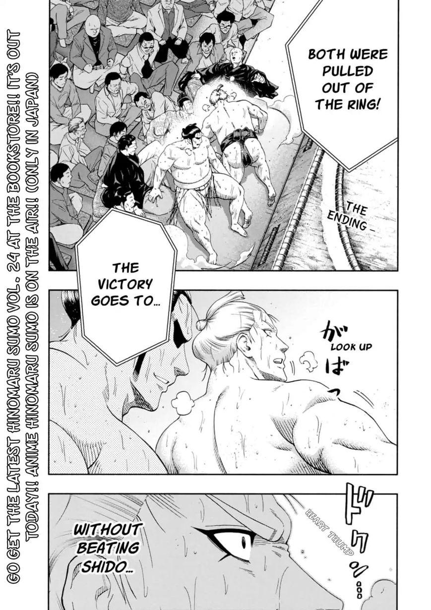 Hinomaru Zumou 227 Page 2