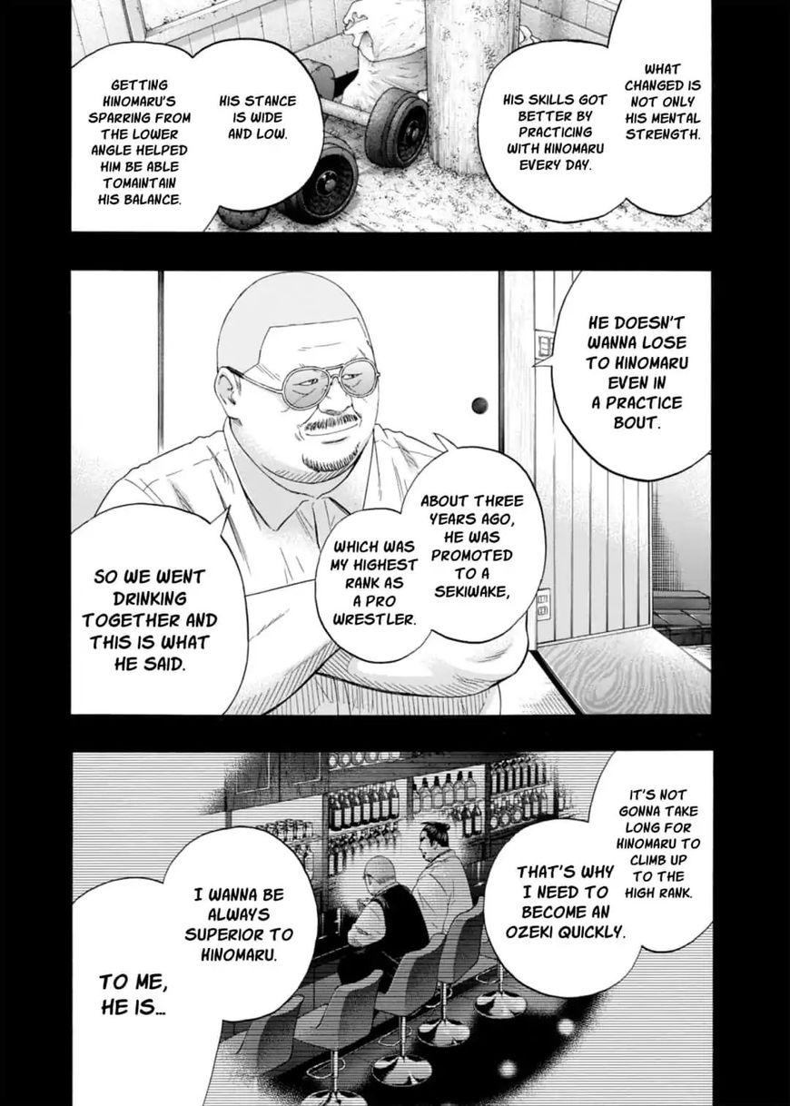 Hinomaru Zumou 229 Page 2