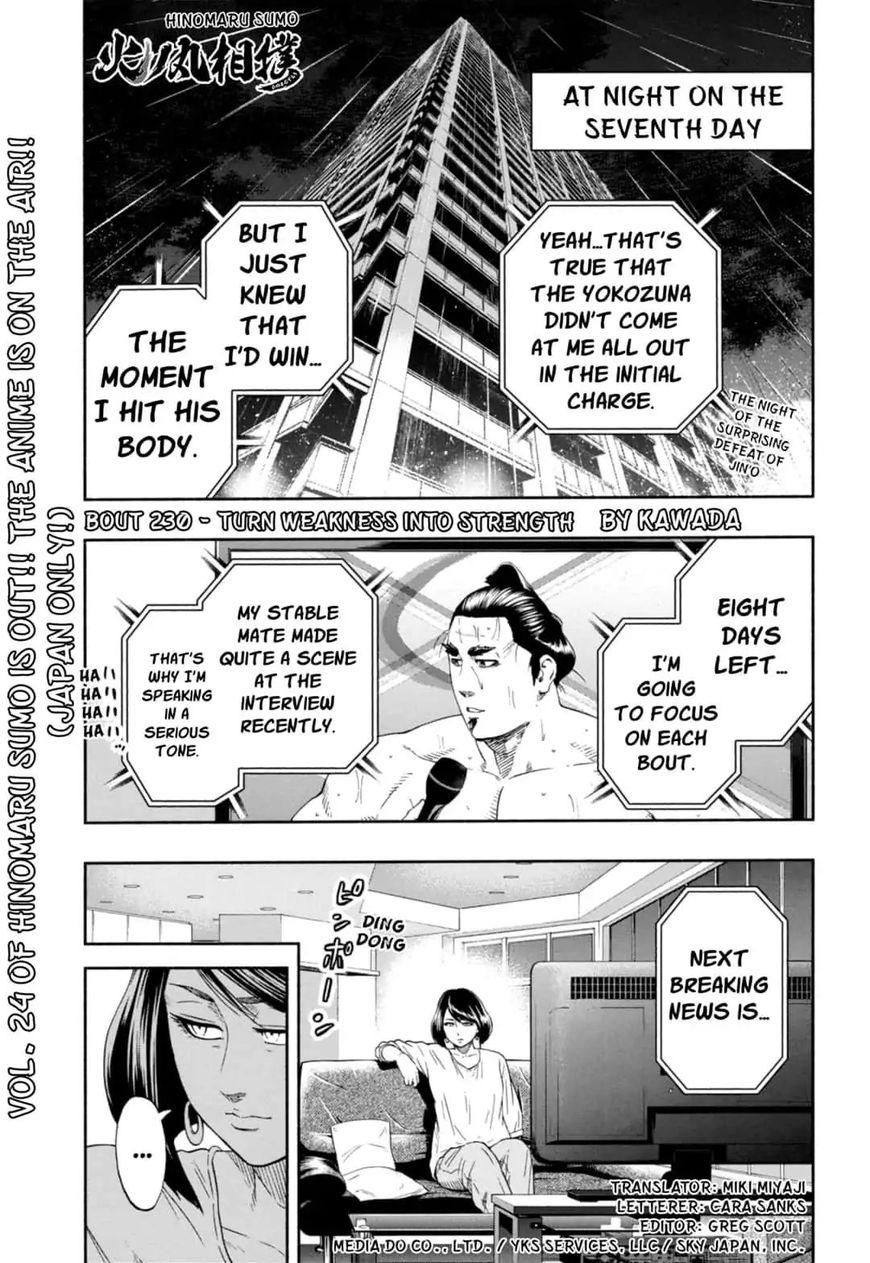 Hinomaru Zumou 230 Page 1