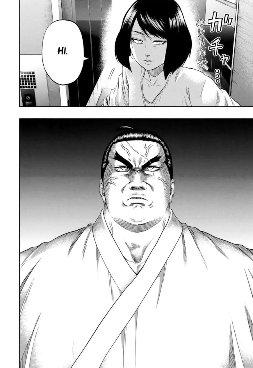 Hinomaru Zumou 230 Page 2