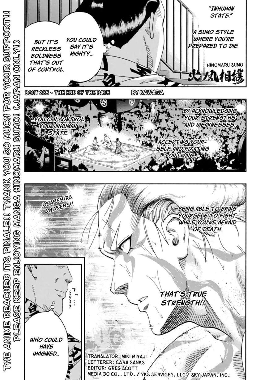 Hinomaru Zumou 235 Page 1
