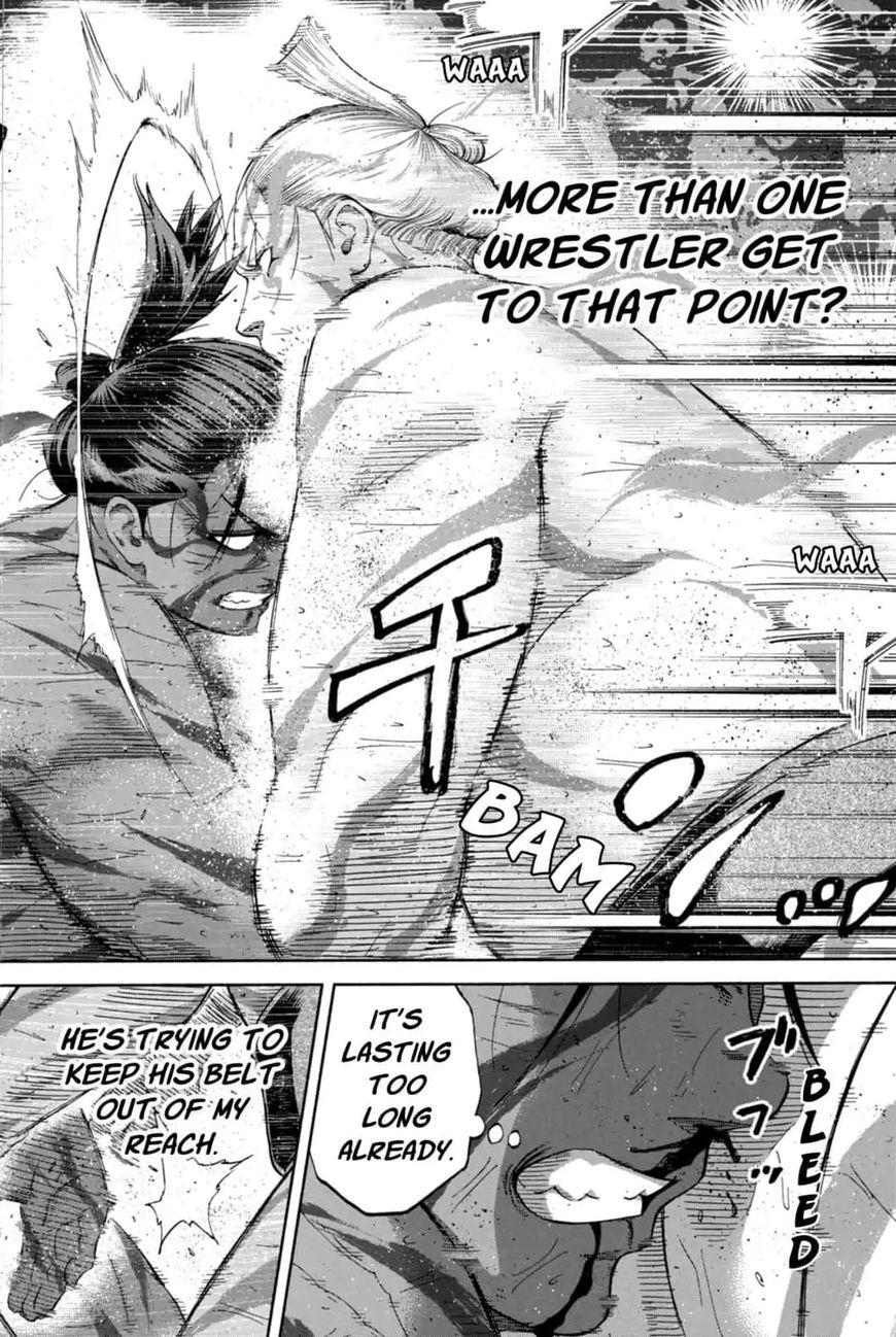 Hinomaru Zumou 235 Page 2