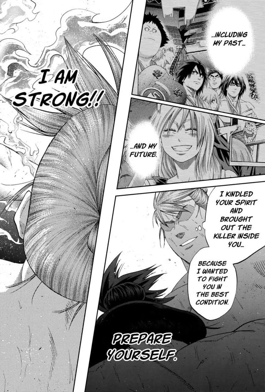 Hinomaru Zumou 238 Page 2