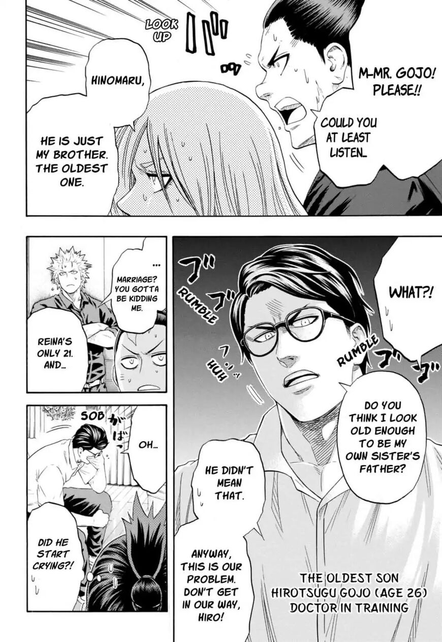 Hinomaru Zumou 240 Page 2