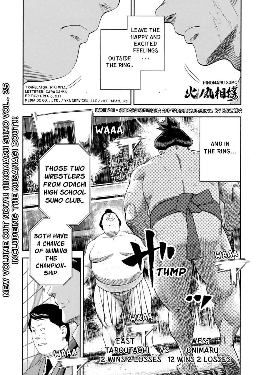 Hinomaru Zumou 241 Page 1